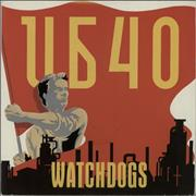 Click here for more info about 'UB40 - Watchdogs - P/S'