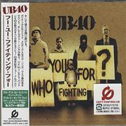 Click here for more info about 'UB40 - Who You Fighting For?'