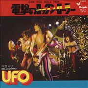 Click here for more info about 'UFO - Can You Roll Her'