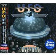 Click here for more info about 'UFO - Covenant'