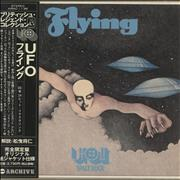 Click here for more info about 'UFO - Flying'