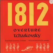 Click here for more info about 'USSR Symphony Orchestra - 1812 Overture'