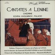 Click here for more info about 'USSR Symphony Orchestra - Cantates A Lenine'