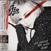 Click here for more info about 'Uffie - Sex, Dreams And Denim Jeans'