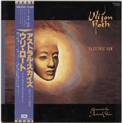 Uli Jon Roth Beyond The Astral Skies Japan vinyl LP Promo