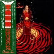 Uli Jon Roth Earthquake Japan vinyl LP
