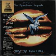 Click here for more info about 'Uli Jon Roth - Prologue To The Symphonic Legends - Sealed'