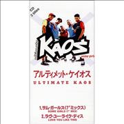 Click here for more info about 'Ultimate Kaos - Some Girls'