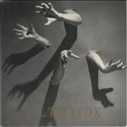 Click here for more info about 'Ultravox - The Thin Wall - Clear Brown Swirl Vinyl'