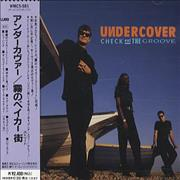 Click here for more info about 'Undercover - Check Out The Groove'