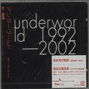 Click here for more info about 'Underworld - 1992-2002 - Sealed'