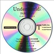 Click here for more info about 'Underworld - Parc'