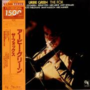 Urbie Green The Fox Japan vinyl LP