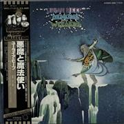 Click here for more info about 'Uriah Heep - Demons And Wizards'