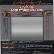 Click here for more info about 'Look At Yourself 2016 Japan Tour'