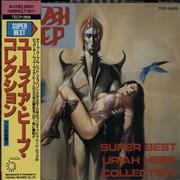 Click here for more info about 'Uriah Heep - Super Best Uriah Heep Collection'