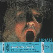 Click here for more info about 'Uriah Heep - ...Very 'Eavy Very 'Umble'