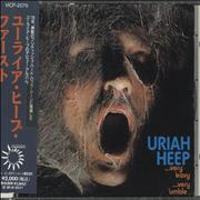 Click here for more info about 'Uriah Heep - Very 'Eavy Very 'Umble'