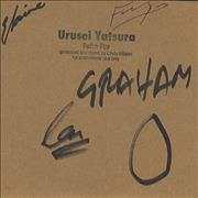 Click here for more info about 'Urusei Yatsura - Fake Fur - Fully Autographed!'