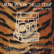 Click here for more info about 'Urusei Yatsura - Hello Tiger - Peel Session Version'