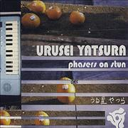 Click here for more info about 'Urusei Yatsura - Phasers On Stun'