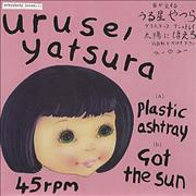 Click here for more info about 'Urusei Yatsura - Plastic Ashtray'
