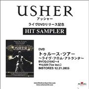 Click here for more info about 'Usher - Hit Sampler'