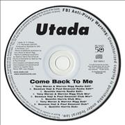 Click here for more info about 'Utada - Come Back To Me'