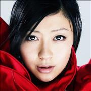 Click here for more info about 'Utada - Ultra Blue'