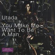 Click here for more info about 'Utada - You Make Me Want To Be A Man'