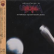 Click here for more info about 'Utopia (US) - Adventures In Utopia'