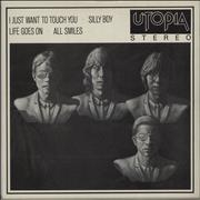 Click here for more info about 'Utopia (US) - I Just Want To Touch You'