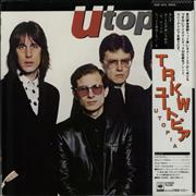 Click here for more info about 'Utopia (US) - Utopia'