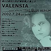 Click here for more info about 'Valensia - The Blue Album Sampler'