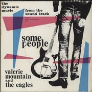 Click here for more info about 'Valerie Mountain - Some People EP - VG/EX'