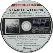 Click here for more info about 'Vampire Weekend - Modern Vampires Of The City'