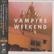 Click here for more info about 'Vampire Weekend - Vampire Weekend'