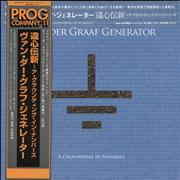 Click here for more info about 'Van Der Graaf Generator - A Grounding In Numbers - Sealed'