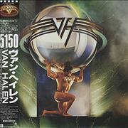 Click here for more info about 'Van Halen - 5150 - Five One Five Zero'