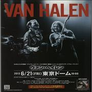 Click here for more info about 'Van Halen - Live in Tokyo 2013'