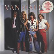 "Van Halen Panama - Competition Picture Sleeve UK 7"" vinyl"