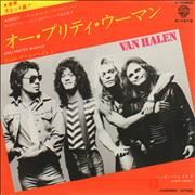 Click here for more info about 'Van Halen - Pretty Woman'