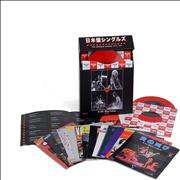 "Van Halen The Japanese Singles 1978-1984 - Red Vinyl - Sealed UK 7"" box set"