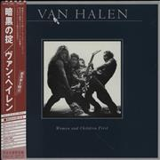 Click here for more info about 'Van Halen - Women And Children First'