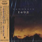 Click here for more info about 'Vangelis - 1492 Conquest Of Paradise'