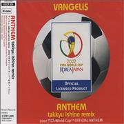 Click here for more info about 'Vangelis - 2002 FIFA World Cup Official Anthem - Remix'