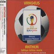 Click here for more info about 'Vangelis - 2002 Fifa World Cup Korea Japan'