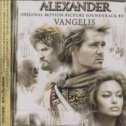 Click here for more info about 'Vangelis - Alexander'