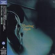 Click here for more info about 'Vangelis - Beaubourg - Sealed'