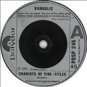 Click here for more info about 'Vangelis - Chariots Of Fire - Titles - silver injection'